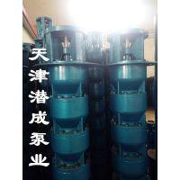 天津热水潜水泵好|110kw热水潜水泵节能
