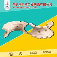 天马陶瓷生产散堆填料 耐高温 陶瓷异鞍环填料