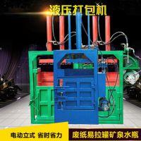 优质加固易拉罐压块机 启航60吨塑料瓶液压打包机 回收站用废品压包机厂家