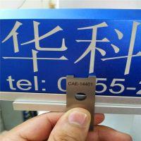 深圳金属激光打标机 塑胶金属激光镭雕机