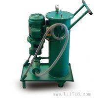 新乡天诚供应高效不锈钢手提式BLYJ系列滤油机