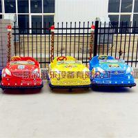 儿童电动玩具车奥迪碰碰车加警灯游乐场电瓶车厂家小型游乐设备