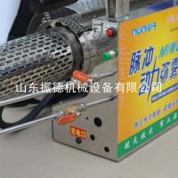 双管汽油脉冲动力烟雾机 背负式弥雾机 弥雾打药机 振德热销