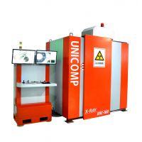 日联科技UNC160压铸件X实时成像检测设备