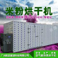 米粉烘干机设计厂家 志源高端设备米粉烘房6P型号