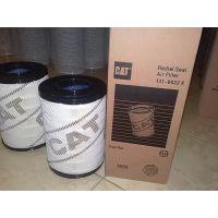 CAT卡特7W-5317空气滤芯/生产厂家-河北林城工业园区