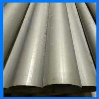 现货供应【宝钢不锈】316不锈钢圆管 方管 制品用管/机械设备管 规格齐全