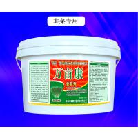 万亩康韭菜重茬剂预防韭菜韭蛆病烂根土传病害引起的韭菜重茬病害高效抑杀病菌