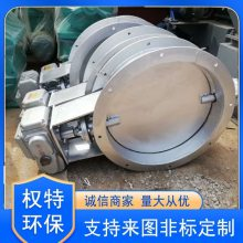 东光权特环保生产异形闸阀、手动双向插板阀、三通阀。专业快速
