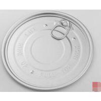 铝质易拉盖厂家-铝质易拉盖批发-华龙易拉盖