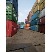 干货集装箱货柜,冷冻冷藏集装箱,液体罐式集装箱,批发价出售租赁