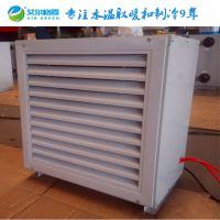 专业生产工业暖风机电加热型