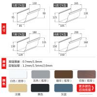 塞安特铝合金檐沟彩铝成品檐沟厂家多少米起卖