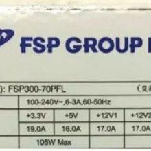 全汉FSP350-70PFL 替代 七盟ST-350PFC 开关电源 工控机电源