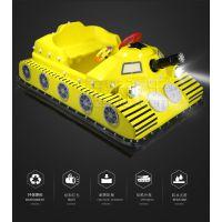 坦克碰碰车-广场夜市游乐设备