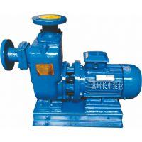 ZWL系列直联式自吸无堵塞排污泵,长申生产,25mm口径自吸排污泵