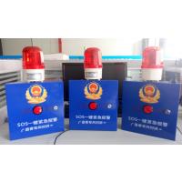 恩施报警器厂家批发销售安装狮子王LK200-T4G无线防盗报警器