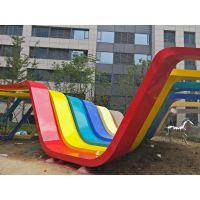 扬州雕塑厂家供应景观雕塑儿童岛抽象雕塑