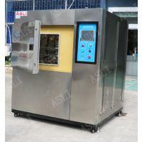 艾思荔散热风扇小型冷热冲击试验箱