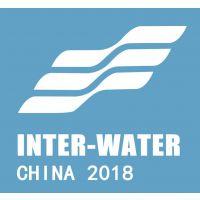 2018中国厦门国际水展暨末端净水技术与设备博览会