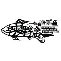 """【辣舞么么鱼】一条有信仰的""""鱼""""全国火爆加盟来袭!"""