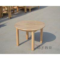 厂家直销幼儿园儿童实木圆桌