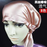 素色丝绸三角花苞式素绉缎真丝睡帽女桑蚕丝月子产妇帽子透气纯色