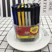 厂家直销现代美办公文具学生用品塑料按动圆珠笔中性笔水笔蓝色
