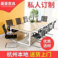 厂家直销 新款简约木质会议桌 职员员工会议桌培训办公桌定制