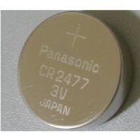 供应CR2477原装Panasonic/松下纽扣电池 原装正品卡装 工业装现货