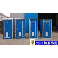 北京移动卫生间定制出售|工地移动卫生间淋浴房租售