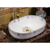 厂家卫浴椭圆形大尺寸陶瓷卫浴一体洗手盆洗脸盆