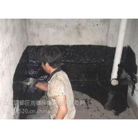 欢迎访问南京房屋防水补漏维修中心.楼房外墙楼顶.洗手间防水补漏维修
