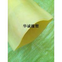 乳胶管选购指南?请浏览北京京启华诚乳胶胶管厂官网。