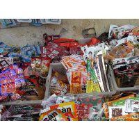 青浦区每吨食品销毁多少钱。每吨过期食品销毁2000/元每吨