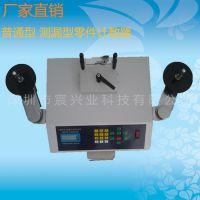 工厂爆款 零件计数器 全自动点数机 调速SMD计数器 价格优惠 品质保证