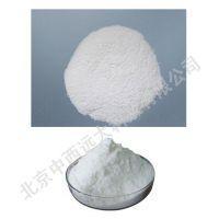 中西(LQS特价)生物絮凝剂 (中西器材) 型号:KN03-M342393库号:M342393