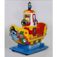 欢乐摇船 双人摇摆机 互动摇摆机 儿童游乐设备厂家 大成科技