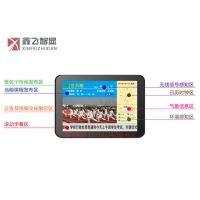 鑫飞智显xf-gw215c 幼儿园接送机安全接送系统打卡机签到机考勤机校园管理系统