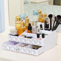 觅秀尔587抽屉式化妆品收纳盒家用梳妆台塑料创意大号首饰收纳盒箱