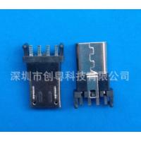 MICRO USB 5P 沉板公头 带塑胶定位柱子前五后四 贴片公头