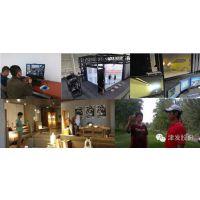 人机交互与虚拟仿真实验室解决方案