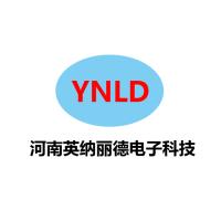 河南英纳丽德电子科技有限公司