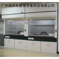 实验室配套设施通风柜的变风量操作如何 广州禄米科技