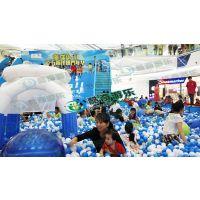 游乐场设备百万海洋球嘉年华大滑梯海洋球池