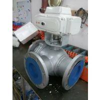 广西气动PVC三通法兰式球阀、气动不锈钢球阀批发、自产自销、HFa服务五湖四海