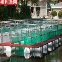 厂家直销PE网箱养殖 养殖网具 网箱养鱼技术 按需定做 上门安装