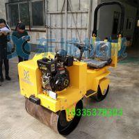 供应小型压路机 座驾式700型压路机 液压转向灵活