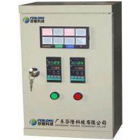 温度控制柜订做-芬隆科技