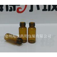 玻璃瓶批发 玻璃瓶价格沧州海康药用包装有限公司